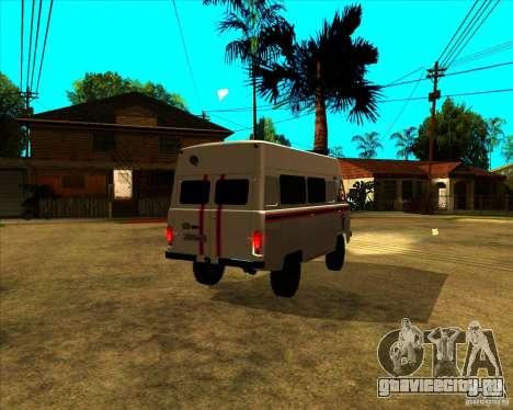 УАЗ 3962 МЧС для GTA San Andreas вид сзади слева