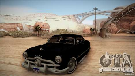 Ford Coupe Custom 1949 для GTA San Andreas