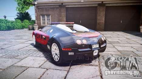 Bugatti Veyron 16.4 Police [EPM/ELS] для GTA 4 вид сзади слева