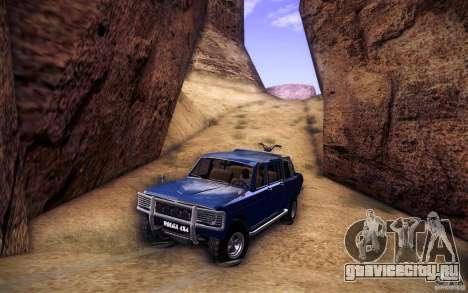 ГАЗ 2402 4x4 PickUp для GTA San Andreas колёса