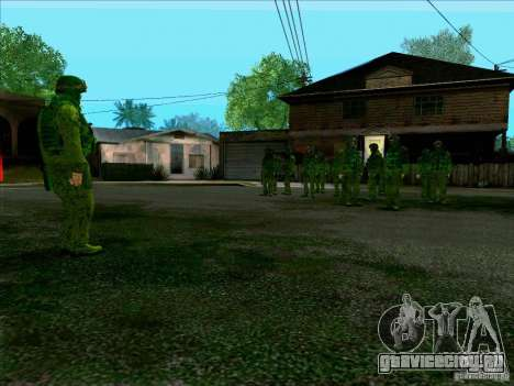 Morpeh лесной камуфляж для GTA San Andreas пятый скриншот
