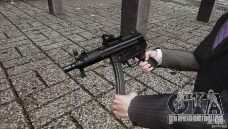 H&K MP5k для GTA 4 второй скриншот
