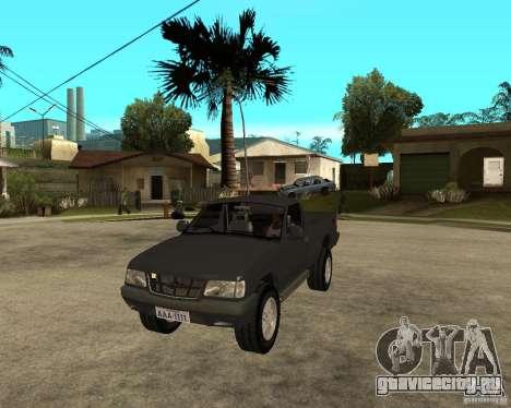 Chevrolet S-10 для GTA San Andreas