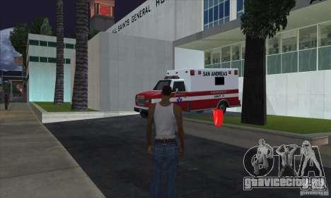 Аптечки для GTA San Andreas