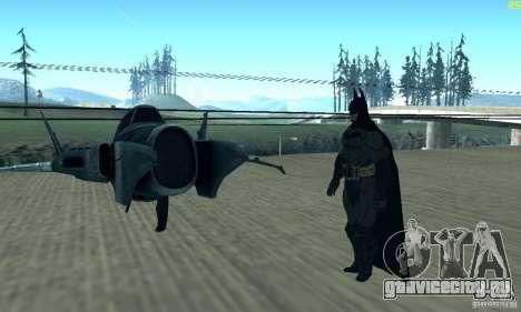 BatWing для GTA San Andreas вид сзади