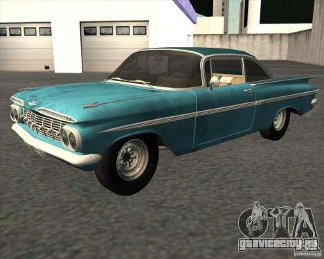 Chevrolet Impala Coupe 1959 Used для GTA San Andreas