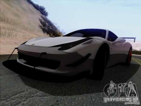 Ferrari 458 Italia Tuned для GTA San Andreas вид сзади