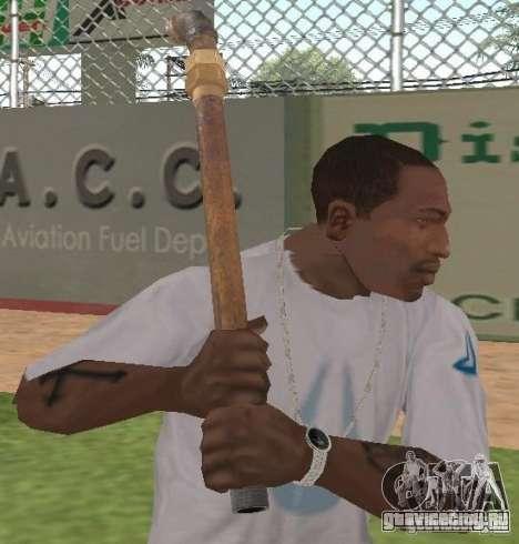 Труба для GTA San Andreas