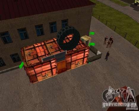 Домик в Арзамасе для GTA San Andreas