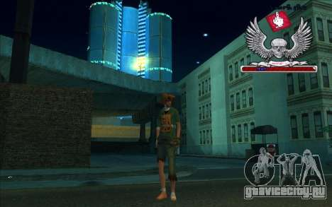 HD Бомж-коробка для GTA San Andreas третий скриншот