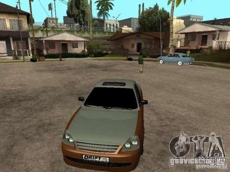ВАЗ 2170 Пикап для GTA San Andreas вид сзади слева