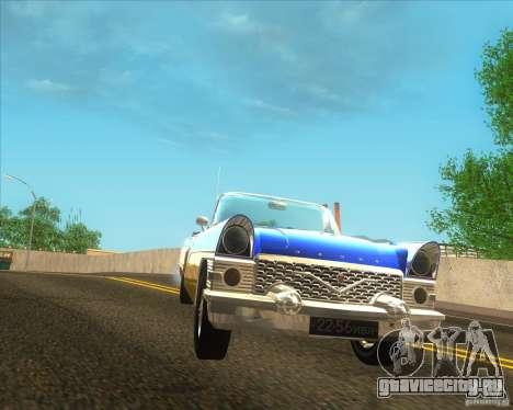 ГАЗ 13Б Чайка для GTA San Andreas вид сзади слева