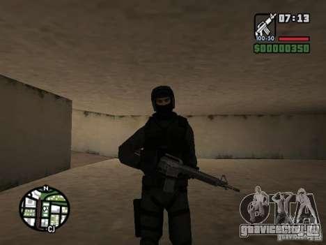 Umbrella soldier для GTA San Andreas четвёртый скриншот