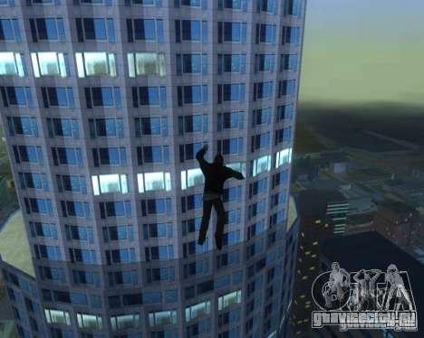 Prototype MOD для GTA San Andreas шестой скриншот