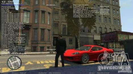 Simple Trainer Version 6.2 для 1.0.1.0 - 1.0.0.4 для GTA 4 третий скриншот