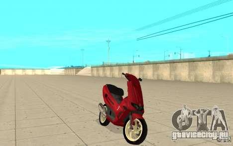 Gilera Runner 50SP Skin 5 для GTA San Andreas