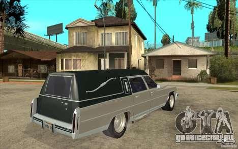 Cadillac Fleetwood 1985 Hearse Tuned для GTA San Andreas вид справа