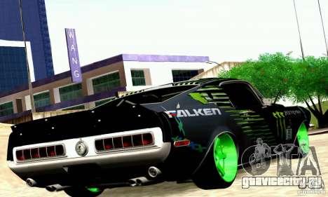 Shelby GT500 Monster Drift для GTA San Andreas вид справа