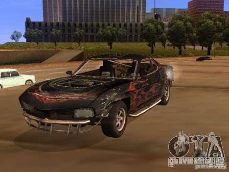 Car from FlatOut 2 для GTA San Andreas