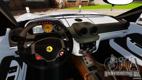Ferrari 599 GTB Fiorano 2006 для GTA 4 вид сзади