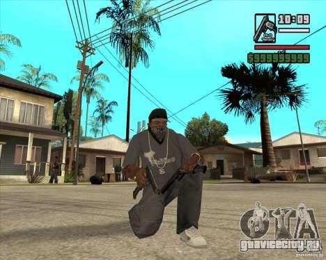 Millenias Weapon Pack для GTA San Andreas девятый скриншот