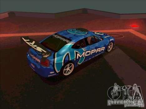 Mopar Dodge Charger для GTA San Andreas вид справа