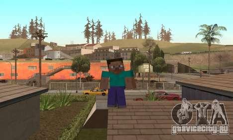 Скин Стива из игры Minecraft для GTA San Andreas шестой скриншот