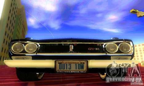 Nissan Skyline 2000-GTR для GTA San Andreas вид справа