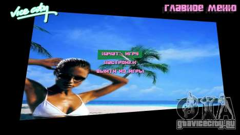 Фон меню Spiaggia для GTA Vice City