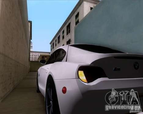 BMW Z4 M Coupe для GTA San Andreas вид снизу