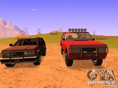 Huntley Superior для GTA San Andreas вид слева