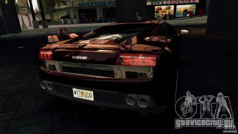 Lamborghini Gallardo Hamann для GTA 4