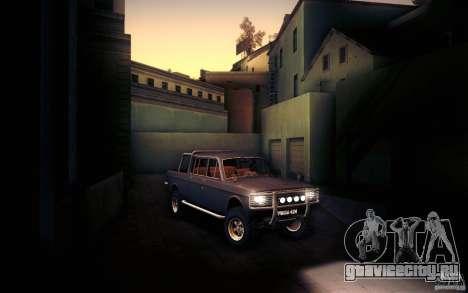 ГАЗ 2402 4x4 PickUp для GTA San Andreas вид сбоку