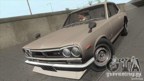 Nissan Skyline 2000 GT-R Coupe для GTA San Andreas вид сзади