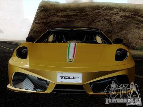 Ferrari F430 Scuderia Spider 16M для GTA San Andreas колёса