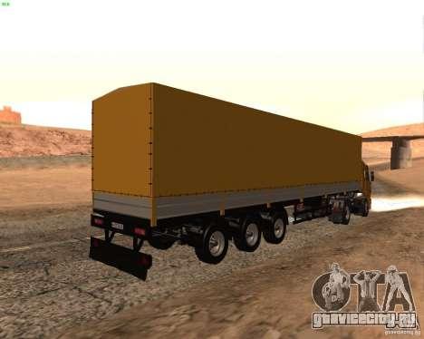 Прицеп Нефаз из Дальнобойщиков 2 для GTA San Andreas вид слева