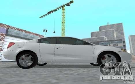 Saturn Ion Quad Coupe для GTA San Andreas вид сзади слева