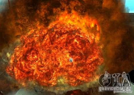Новые эфекты взрывов для GTA San Andreas восьмой скриншот