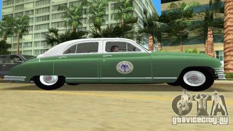 Packard Standard Eight Touring Sedan Police 1948 для GTA Vice City вид сзади