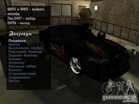 Ford Mustang Cobra R Tuneable для GTA San Andreas вид сбоку