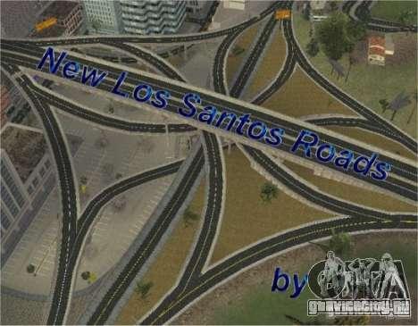 Новые дороги Лос Сантос для GTA San Andreas