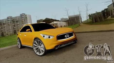 Infiniti FX37 v1 для GTA San Andreas