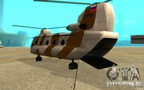 GTA SA Chinook Mod для GTA San Andreas вид справа