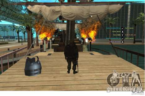 Спецназ Беркрут для GTA San Andreas второй скриншот