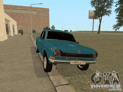 ГАЗ Волга 24-10 для GTA San Andreas