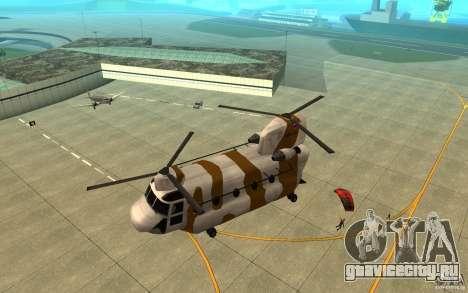 GTA SA Chinook Mod для GTA San Andreas вид снизу