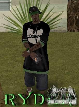 Mod pack by Grove v.1 для GTA San Andreas четвёртый скриншот