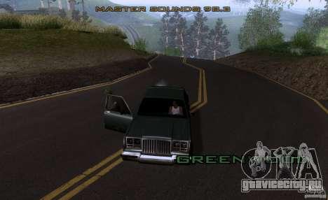 Call for Homies V2.0 для GTA San Andreas третий скриншот