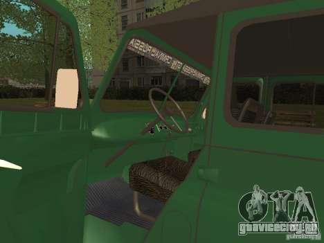 УАЗ 469 для GTA San Andreas вид сзади