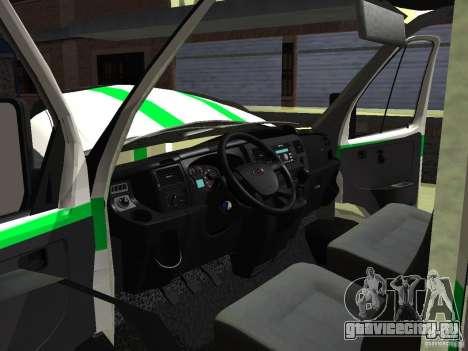 ГАЗель 3302 Бизнес для GTA San Andreas вид сбоку